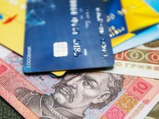 Деньги в долг на карту - Manifin.com