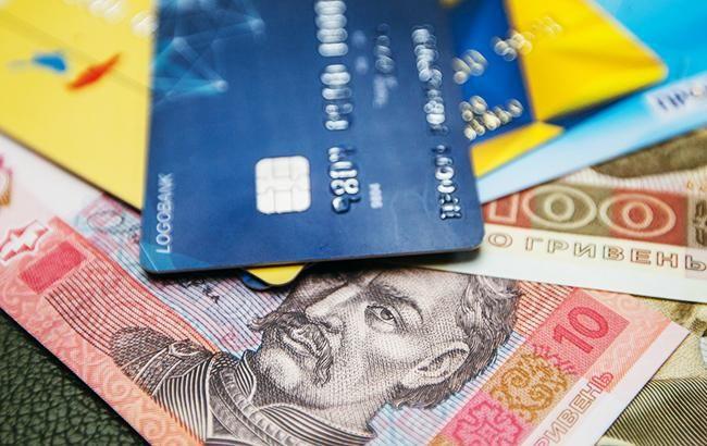 деньги в долг украина срочно