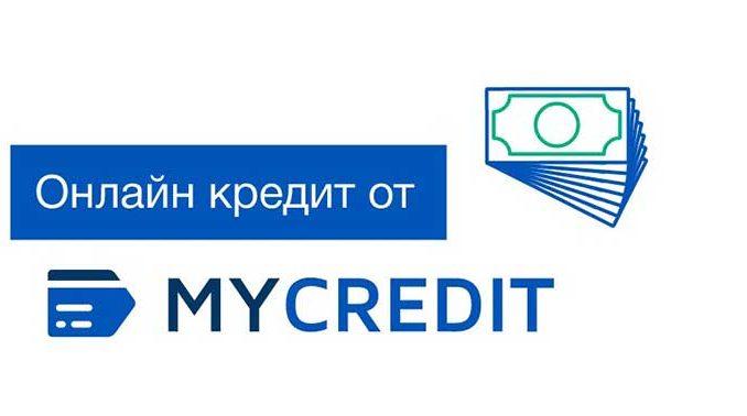 Май кредит займ на карту