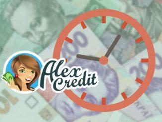 Алекс-кредит