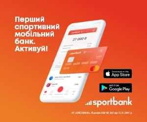 Спорт банк