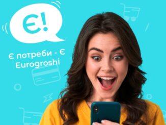 Евро гроши (Єврогроші) кредит онлайн на карту в Украине