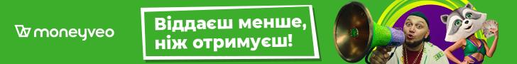 Moneyveo кредит 0 взять на карту онлайн