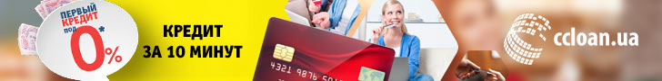 Ccloan кредит под 0 получить деньги на карту
